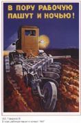 Vintage Russain poster - Ploughing time doesn't stop at night!